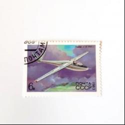 تمبر یادگاری هواپیمای شناسایی جماهیر شوروری کد 1983
