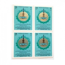 تمبر یادگاری مدل اجلاس سالانه هیئت عامل بانک توسعه اسلامی کد 1371 بسته 4 عددی