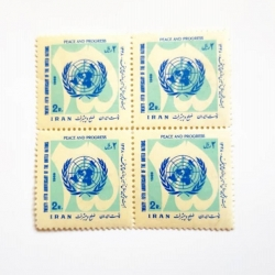 تمبر یادگاری مدل بیست و پنجمین سال تاسیس سازمان ملل متحد کد 1969 بسته 4 عددی