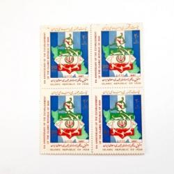تمبر یادگاری مدل هشتمین سالگرد استقرار جمهوری اسلامی ایران کد 1366 بسته 4 عددی