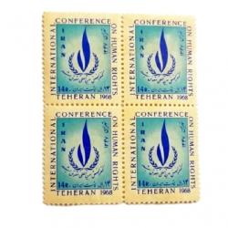 تمبر یادگاری مدل کنفرانس بین المللی حقوق بشر کد 1968 بسته 4 عددی