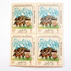 تمبر یادگاری مدل روز عشایر 1368 کد 00002 بسته 4 عددی