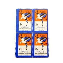 تمبر یادگاری مدل سومین جشنواره بین المللی فیلم تهران کد 1974 بسته 4 عددی
