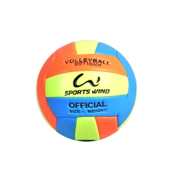 توپ والیبال مدل TVK001-W