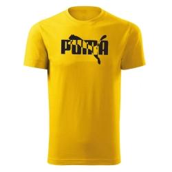 تی شرت آستین کوتاه مردانه مدل PU 4488                     غیر اصل