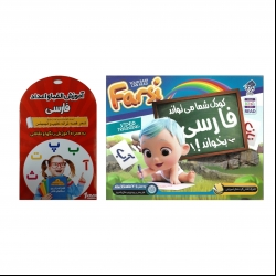 ویدئو آموزشی کودک شما میتواند فارسی بخواند نشر درنا به همراه آموزش الفبا و اعداد فارسی نشر زیبا پرداز