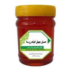 عسل چهل گیاه رزسا – 500 گرم