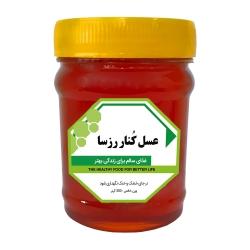 عسل کنار رزسا – 500 گرم