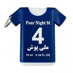 عطر جیبی مردانه آنیل سری جام جهانی مدل Pour Night حجم 10 میلی لیتر