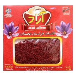 زعفران آراد – 4.608 گرم
