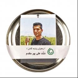 زعفران رشته کامل کشمون ممّد علیپور- ۴.۶ گرم