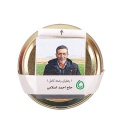زعفران رشته کاملحاج احمد اسلامی کشمون – ۴.۶ گرم
